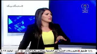 الجزائر اليوم / 14-08-2020