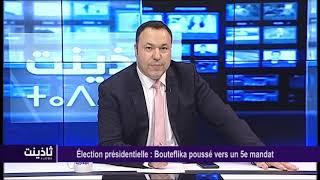 Thadhyant 31-01-19  Élection présidentielle : Bouteflika poussé vers un 5e mandat