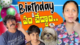 Lockdown Birthday| Maa Family Story| Husband Vs Wife| Cooking|Planning Surprises|Vlog|