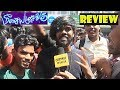 Meesaya Murukku Movie Public Review | Hiphop Tamizha Adhi | Vivek | Sundar C!!!