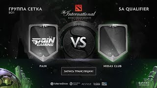 Pain vs Midas Club, The International SA QL [Lum1Sit, Mortalles]
