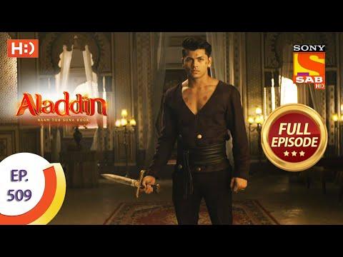 Aladdin - Ep 509 - Full Episode - 10th November 2020