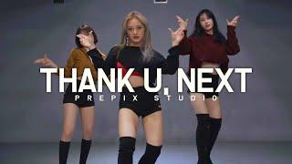 Ariana Grande - Thank u Next   NARIA choreography