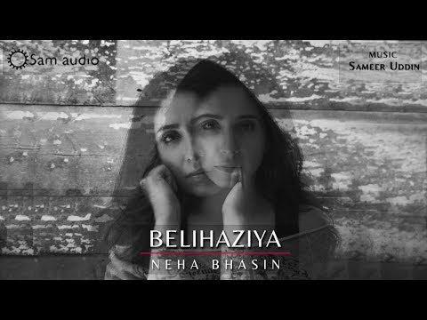 Belihaziya Songs mp3 download and Lyrics