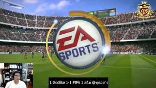 Stream FIFA Online 3 8/2/59, fifa online 3, fo3, video fifa online 3