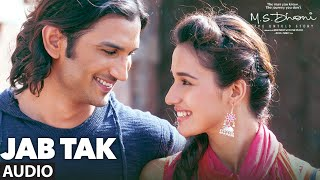 JAB TAK Full Song Audio M S DHONI THE UNTOLD STORY Sushant Singh Rajput Disha Patani