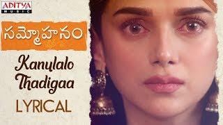 Kanulalo Thadigaa Lyrical  Sammohanam Songs  Sudheer Babu Aditi Rao Hydari  Mohanakrishna
