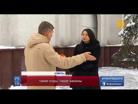 За одно ДТП алматинца призвали к ответу дважды. Законно ли это - DomaVideo.Ru