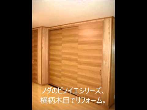 床の間をクローゼットにリフォーム・収納力UP 八尾市【株式会社MIMA】