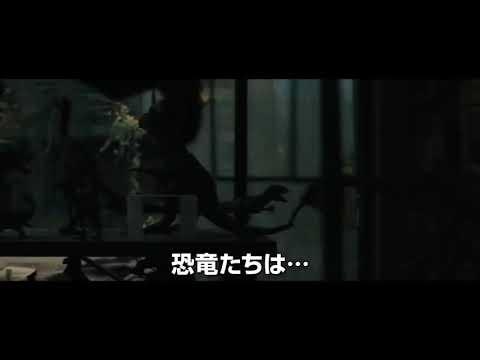 "JURASSIC WORLD 2: FALLEN KINGDOM ""Isla Nublar Destroyed"" Trailer [HD] Chris Pratt, Jeff Goldblum"