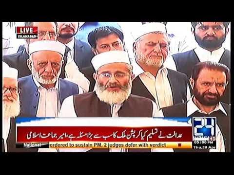 PML-N Maryam Aurangzeb media talk in Islamabad