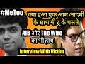 Full Interview of a Common man framed under MeToo  Aaj Ki Taza Khabar
