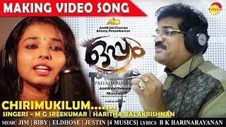 Chirimukilum Making Video Song   Film Oppam   M G Sreekumar   Haritha Balakrishnan