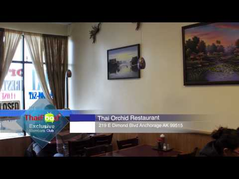Thai Orchid Restaurant, Anchorage AK (Clip 1)
