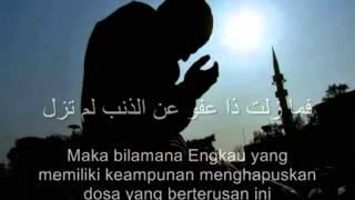 Video Syair Terakhir Imam Syafie r.m - Ilaika MP3, 3GP, MP4, WEBM, AVI, FLV Agustus 2018