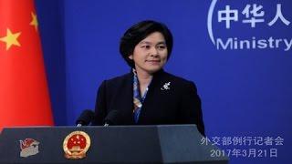 Китай призывает к мирному урегулированию ситуации на Корейском полуострове