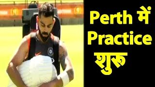 Virat Leads Indian cricket team's first practice Session Before Perth Test | Ind vs Aus | Sports Tak