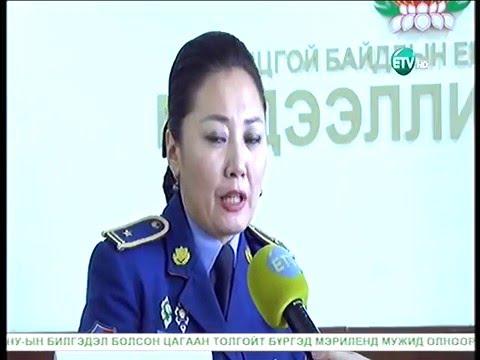 Монгол орны нийт нутгийн 75 гаруй хувь нь цастай байна