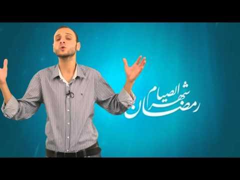 الحلقة الحادية عشر - يا باغي الخير أقبل