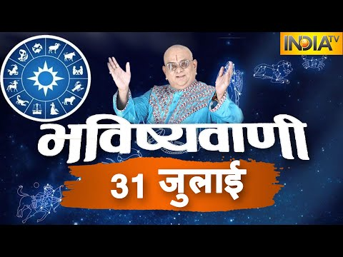 Today's Horoscope, Daily Astrology, Zodiac Sign For Friday, July 31st, 2020