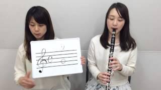 Download Lagu アクアミューズ【#009】クラリネット☆はじめの一歩 vol.9 Mp3