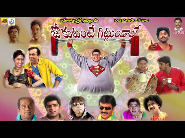 Vemulavada Gudikada Parody Song Telangana Comedy Folk Songs