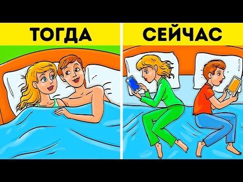Вот Как Сильно Изменился Мир - DomaVideo.Ru