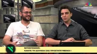 ΤΕΧΝΟΛΟΓΙΑ ΓΙΑ ΟΛΟΥΣ επεισόδιο 8/6/2017