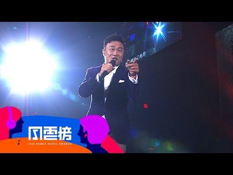 KKBOX風雲榜大咖飆唱 陳奕迅壓軸送彩蛋[影]