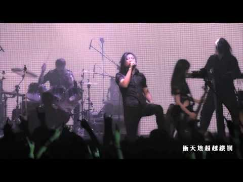 CHTHONIC - Set Fire to the Island