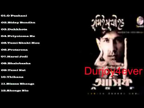 bangla song Asif Tumi Shukhi Hou Full Album  BY RAJU