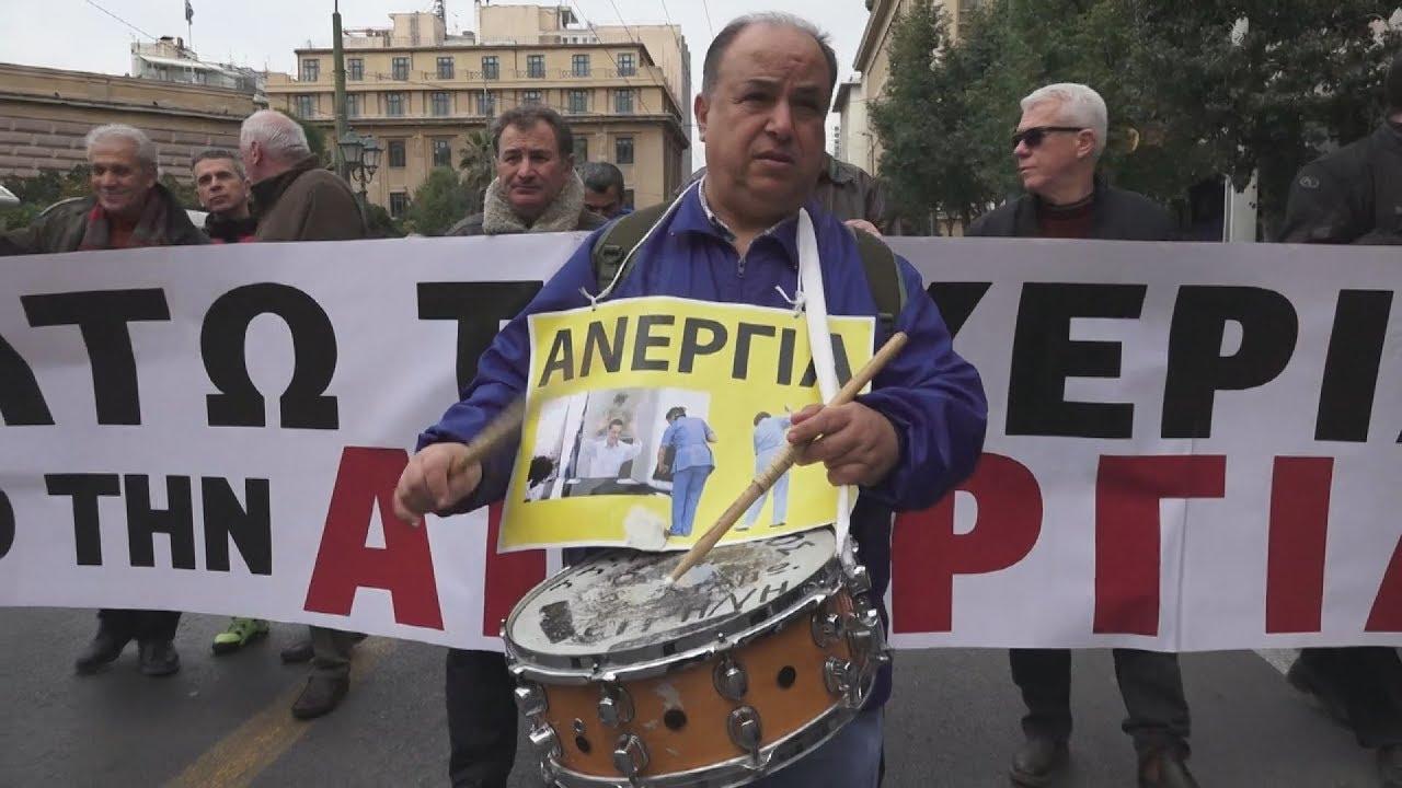 Πορεία της ΑΔΕΔΥ και εργατικών σωματείων ενάντια στο πολυνομοσχέδιο
