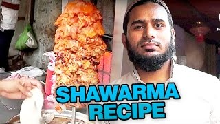 How To Make Shawarma | Shawarma Recipe | Recipe | Roadside Chef