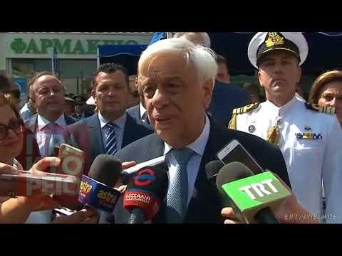 Στον αλμυρό Μαγνησίας ο Πρόεδρος της Δημοκρατίας Προκόπης Παυλόπουλος