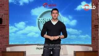 Satyamev Jayate - Female Foeticide - 6th May 2012 - Episode 1