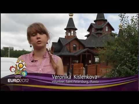 Международный лагерь волонтеров ЕВРО-2012, Харьков