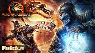 Видеообзор Mortal Kombat