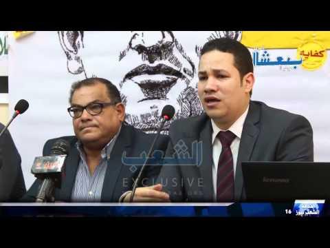 جهة سيادية تمنع السيسي من تعديل قانون التظاهر