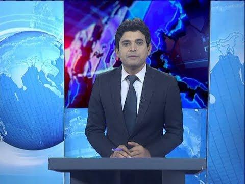 11 PM News || রাত ১১ টা সংবাদ || 17 January 2020 || ETV News