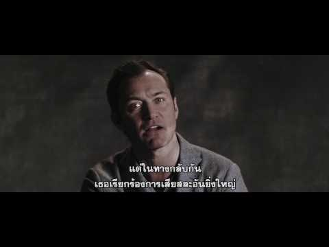 King Arthur: Legend of the Sword - Did You Know The Syren (ซับไทย)