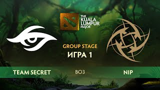 Team Secret vs NIP (карта 1), The Kuala Lumpur Major | Групповой этап