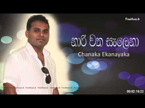 Naari Watha Salena - Chanaka Ekanayaka Audio From Www.FreeMusic.lk