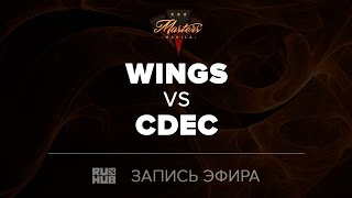 Wings vs CDEC, Manila Masters CN qual, game 1 [Maelstorm, Smile]