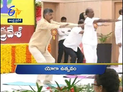 Andhra Pradesh | 21st June 2018 | Ghantaravam 10 PM News Headlines