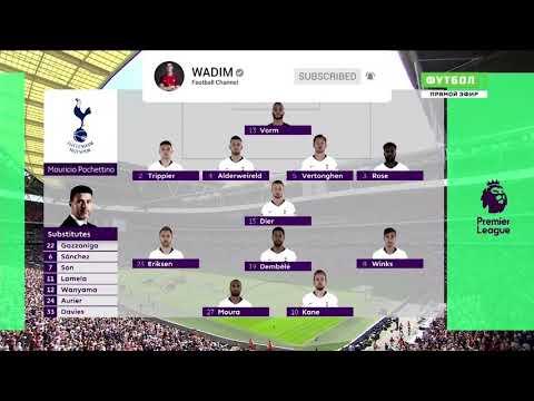 Tottenham vs Liverpool 1-2 All Goals & Highlights 15/09/2018 HD