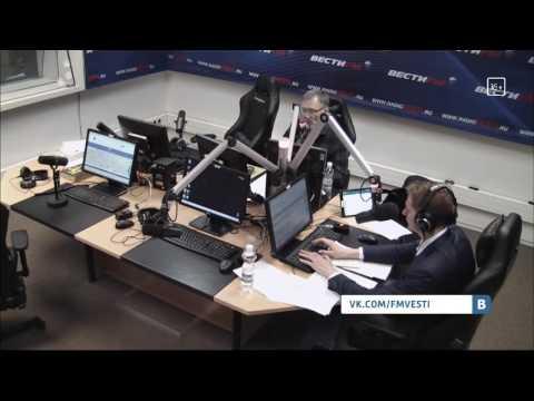 Вести ФМ онлайн: Железная логика с Сергеем Михеевым (полная версия) 26.12.2016 (видео)