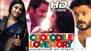 Malayalam Full Movie 2015 New Releases  Crocodile Love Story   Malayalam Full Movie 2013