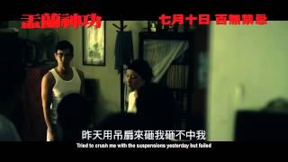 Hungry Ghost Ritual  2014  Official Hong Kong Trailer Hd 1080  Hk Neo Reviews