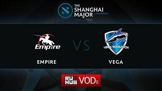 Vega vs Empire, game 3