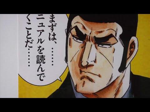 Βρετανικό Μουσείο: Μεγάλη έκθεση «manga»